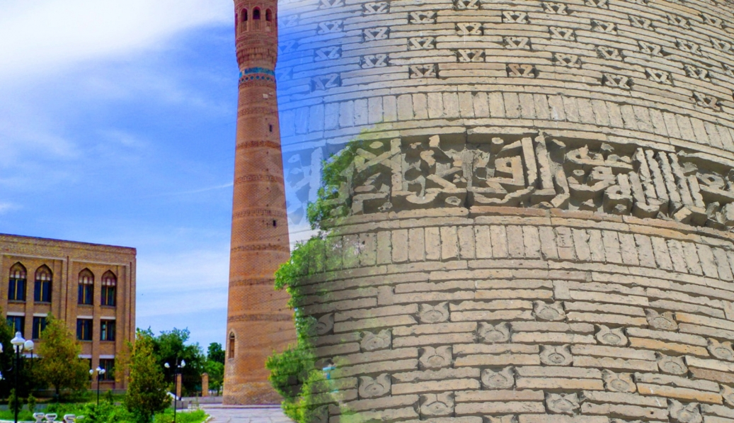 Vabkent Minaret - cypress, competing with the Great Kalyan