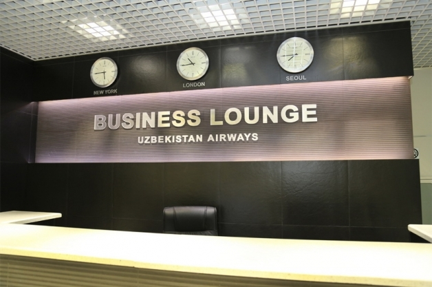 The passengers are offered the following services at Business Lounge: