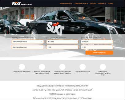 Sixt Rent a Car Uz