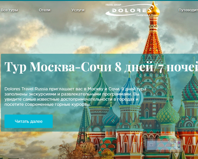 Dolores Travel Russia