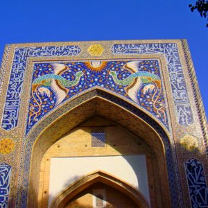 GUARANTEE DEPARTURES DATES Pearls of Uzbekistan 2019 6 DAYS! DAY 2 Saturday  TASHKENT BUKHARA